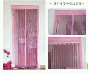 Pink Salur